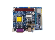 755 945 motherboard for ddr2