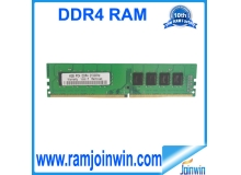Non ECC Memory DDR4 4GB RAM For desktop